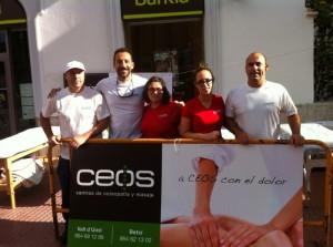 Jose Luis, Raul, Zaida, Bea y Javier.